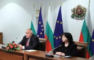 Министър Петкова: Изпълнението на европейските цели за въглеродна неутралност е невъзможно без ядрената енергетика