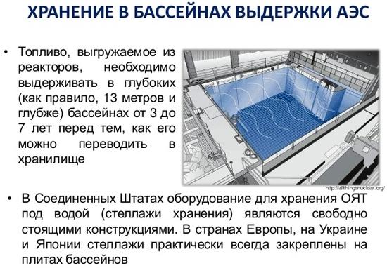 """В блок №4 на АЕЦ """"Балаково"""" са завършени многогодишни работи по подмяна на стелажите на басейна за отлежаване на касетите"""