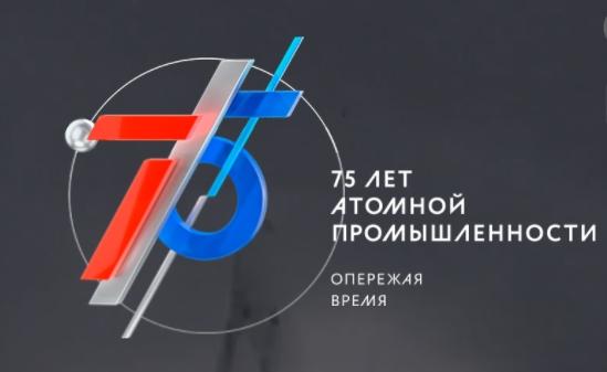 Руските АЕЦ завършиха годината с абсолютен рекорд, надхвърлящ постиженията на СССР