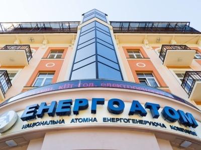 """Украйна – Държавата иска да обезкърви и разруши ядрената енергетика в полза на """"зелените"""" генерации"""