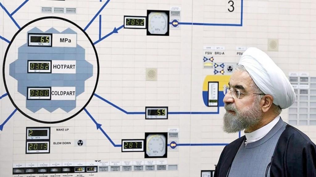 Иран ще прекрати действието на допълнителния протокол на МААЕ по Договора за неразпространение на ядреното оръжие – ДНЯО