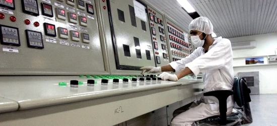 МААЕ потвърди започването на производство на метален уран в Иран