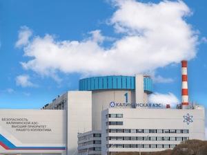Калининската АЕЦ ще повери на изкуствен интелект противопожарната защита на турбинната зала на първи и втори енергоблок