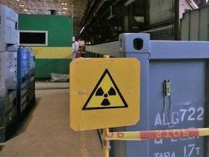 Литва – Правителството одобри програмата за управление на радиоактивните отпадъци