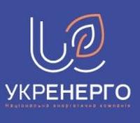 Укрэнерго – Мощността на вноса на електроенергия от Русия достигна 600 MW