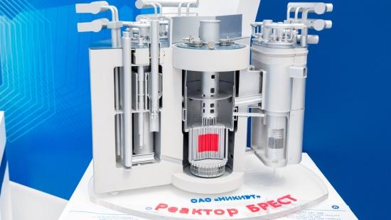 """Машиностроителните предприятия на """"Росатом"""" ще произведат оборудването за енергоблока с реактор БРЕСТ-ОД-300"""