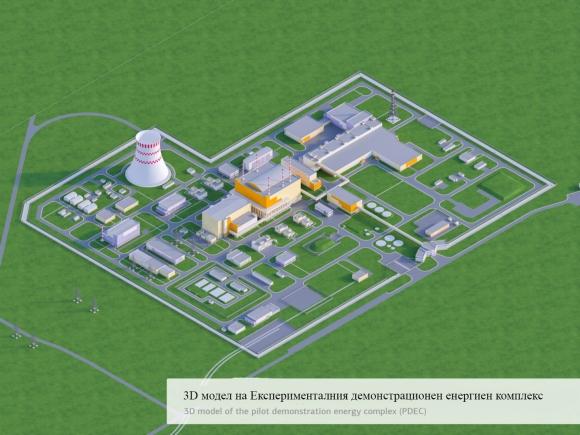 """""""Росатом"""" – Производството на ключови компоненти за реактора """"БРЕСТ-ОД-300"""" върви по плана"""