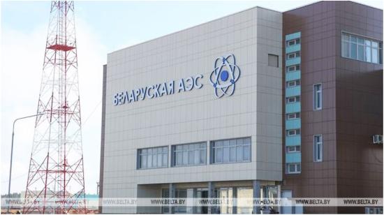 Беларуска АЕЦ – Министерският съвет назначи приемателна комисия за първи енергоблок