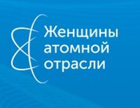 Днес служителки на АЕЦ от Русия и България ще се срещнат онлайн