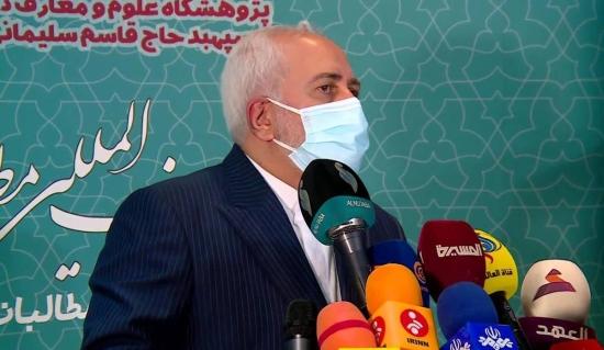 Мохамад Зариф предупреждава Управителния съвет на МААЕ да не приема резолюция за Иран