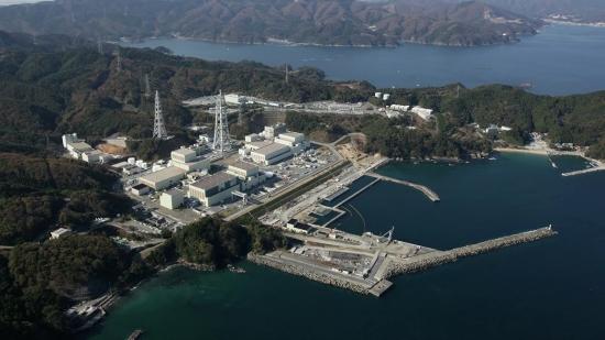 В Япония съобщиха за щетите в атомната електроцентрала Онагава след земетресението
