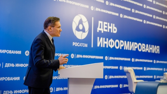 До 2045 г. делът на ядрената енергия в енергийния баланс на Русия трябва да достигне 25%