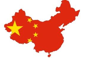 Китайската национална ядрена програма