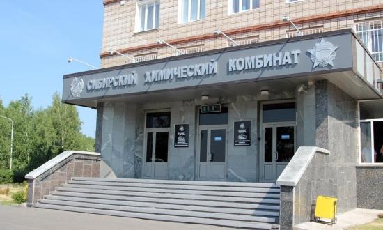 Сибирският химически комбинат ще произвежда електролити за литиеви батерии на космически апарати