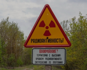 В Беларус започнаха да произвеждат антирадиационни чорапи
