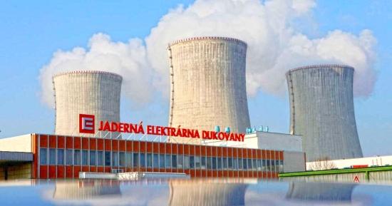 """Държавната агенция за ядрена безопасност на Чешката република предполага участие на Росатом в търга за АЕЦ """"Дуковани"""""""
