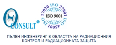 """Тита-Консулт ООД организира поредния он-лайн семинар """"Часът на Тита"""""""