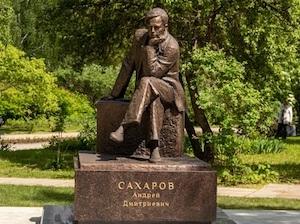 Паметник на Андрей Сахаров бе открит в Саров