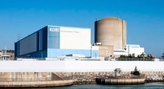 """Корейската KHNP подготвя демонтирането на първи енергоблок на АЕЦ """"Кори"""" след почти 40 години експлоатация"""