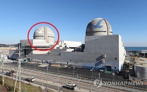 "Южна Корея – Пожар спря турбината на АЕЦ ""Shin Kori-4"""
