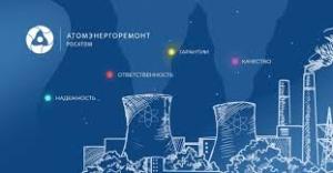 """""""Атоменергоремонт"""" се захваща с извеждането от експлоатация на канални реактори"""