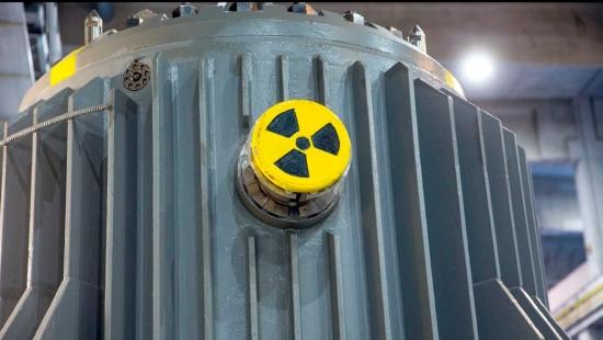 През 2020 г. бойците на ИД са възнамерявали да получат достъп до радиоактивни източници в Русия