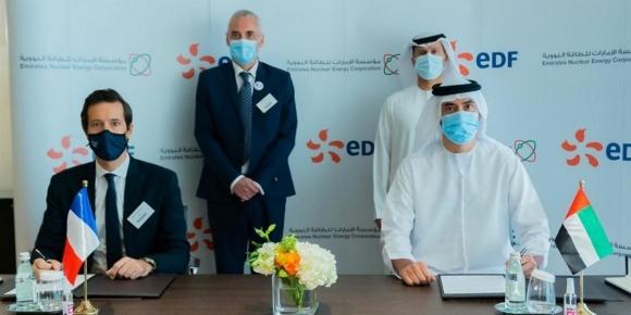 """Френската EDF и емиратската ENEC обявиха плановете си за съвместно разработване на технологии за производство на """"зелен водород"""" в АЕЦ"""