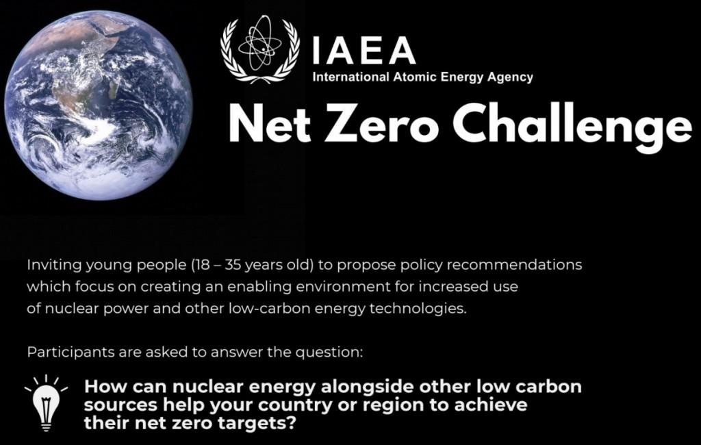 """МААЕ кани младежи под 35 години да участват в конкурса """"Безвъглеродно предизвикателство"""""""