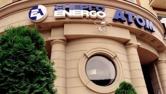 """""""Энергоатом"""" и Westinghouse обсъдиха изграждането на нови блокове в Украйна с използване на AP1000"""