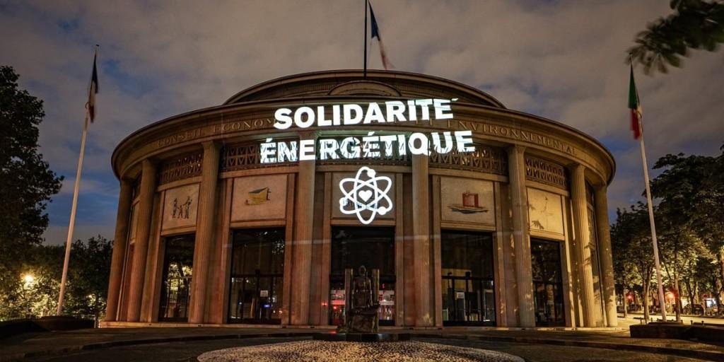 """В Европа се проведе акция на """"зелените"""" в подкрепа на ядрената енергетика"""