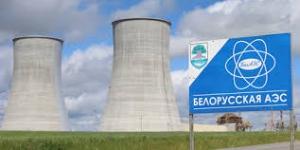 "Беларуска АЕЦ – За ремонта на турбогенератора се разчита на помощта на производителя ПАО ""Силови машини""."