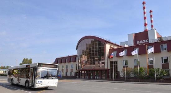 Белоярска АЕЦ – Доставени са 14 нови автобуса за превоз на персонала