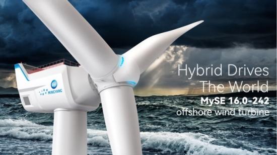 Китайците представиха най -голямата в света вятърна турбина с мощност 16 MW