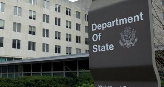 САЩ призовават Иран да се откаже от ядрените разработки