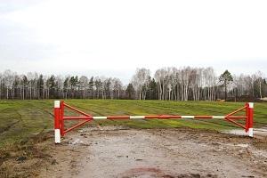 В Сибирския химически комбинат са консервирани 2 басейна на откритите хранилища за течни радиоактивни отпадъци.
