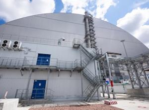 """Чернобилската АЕЦ получи лицензия за експлоатация на контейнмънта и обекта """"Укритие"""""""