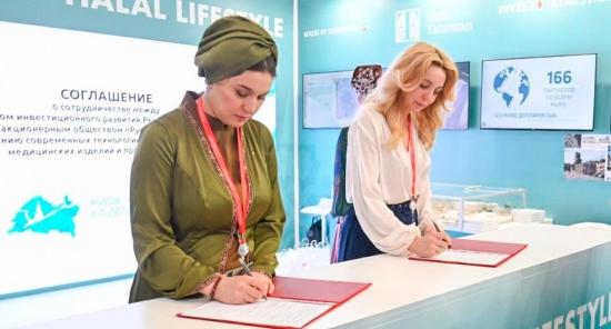 Rusatom Healthcare ще изгради център за стерилизация в Татарстан