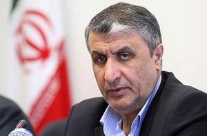 Иранският президент назначи Мохамед Еслами за началник на ведомството, отговарящо за атомната енергия