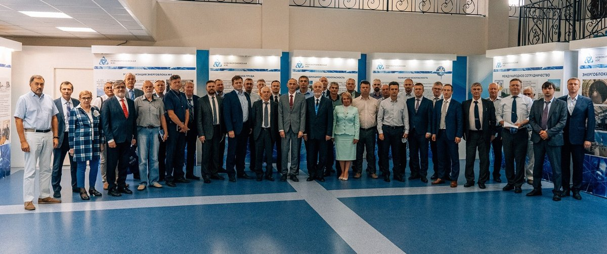 Нововоронежска АЕЦ – Международните експерти на WANO завършиха експлоатационната партньорска проверка на блоковете в експлоатация
