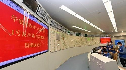 Първият китайски ВТГР излезе на МКУ
