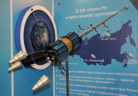 """Арктика – Завършиха изпитанията на нискоорбиталната комуникационната система """"Гонец"""""""