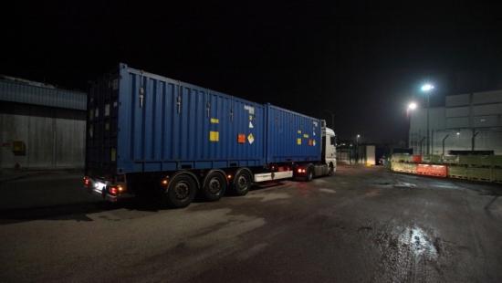 В Словакия забраниха преработката на чужди радиоактивни отпадъци и отработено ядрено гориво